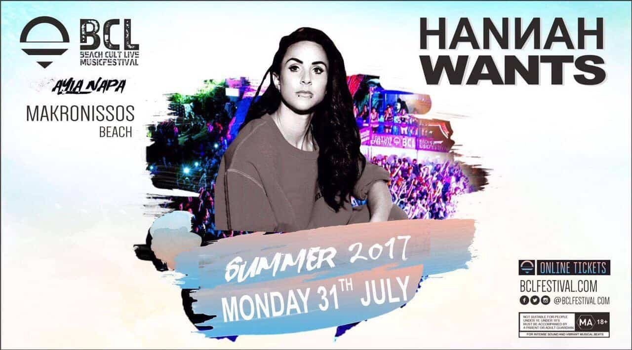Hannah Wants Makronissos Beach Ayia Napa 2017